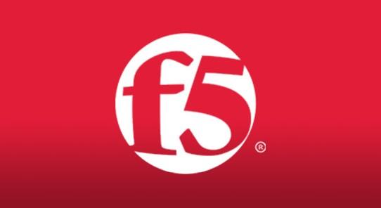F5 Recruitment as Software Engineer B.E/B.Tech/MCA